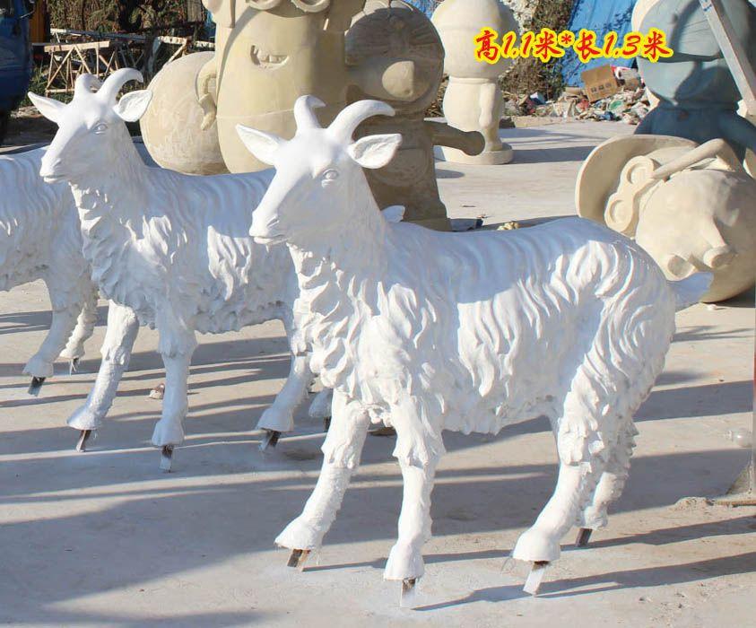草原山羊摆件